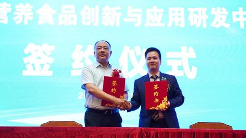 中国食品发酵工业研究院携手唯康集团共建